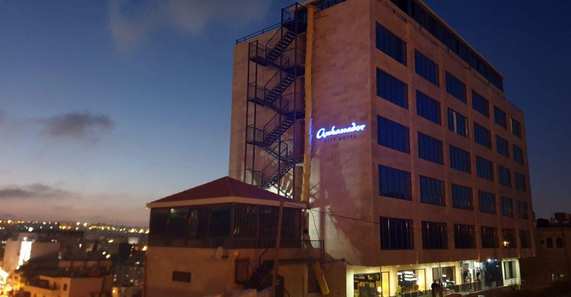 Ambassador city hotel – Bethlehem (1)